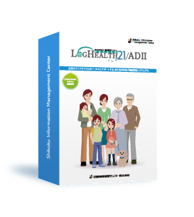 LOGHEALTH21/AD Ⅱ